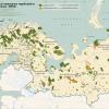Сеть особо охраняемых природных территорий в Баренцевом регионе и региональные пилотные проекты BPAN
