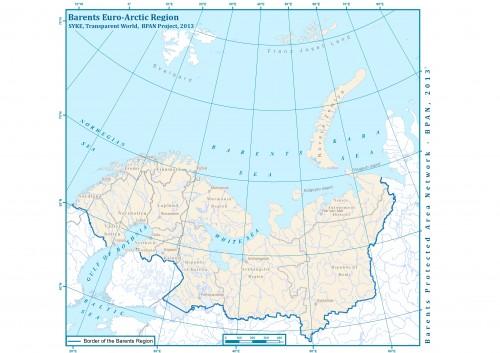 Баренцев Евро-Арктический регион