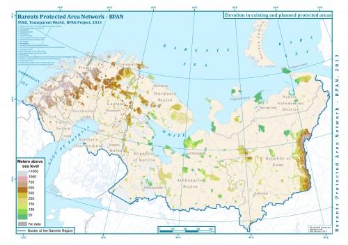 Возвышенности  и низменности в пределах существующих и планируемых охраняемых природных территорий