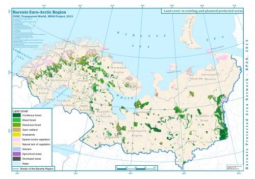 Растительный покров существующих и планируемых охраняемых природных территорий
